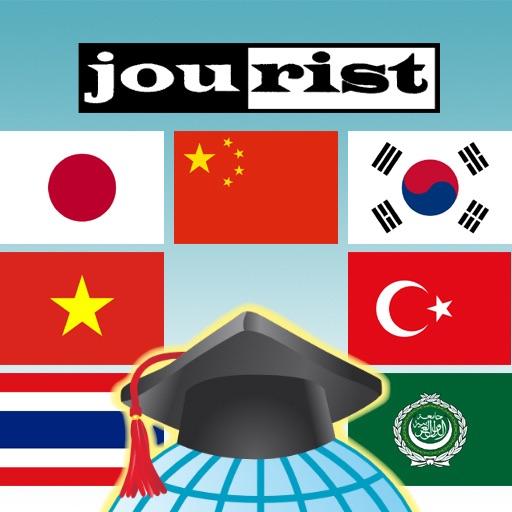 Trener Słownictwa Jourist. Azja