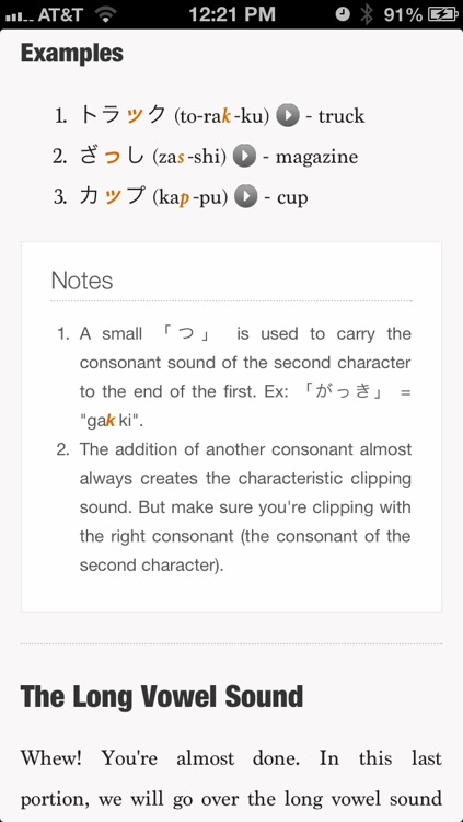 Learning Japanese screenshot-3