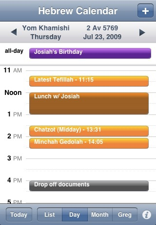 Hebrew Calendar Screenshot 3