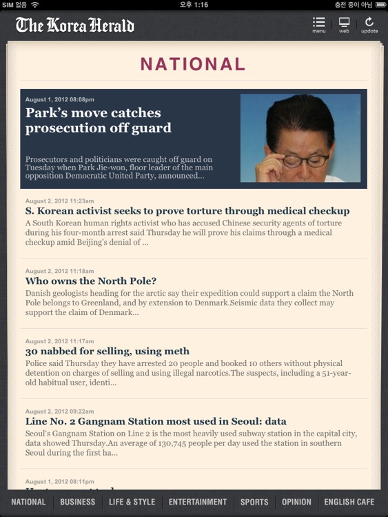 Korea Herald News for iPad
