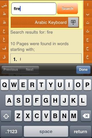 Quran Dictionary screenshot-3
