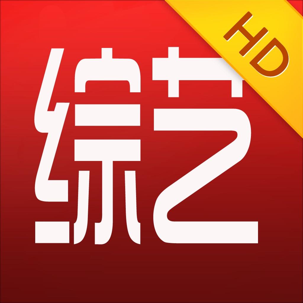 综艺视频HD-最新最全的高清综艺节目