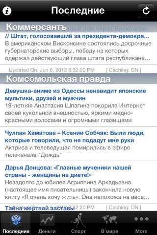 Russia 24/7, Russian ... screenshot1