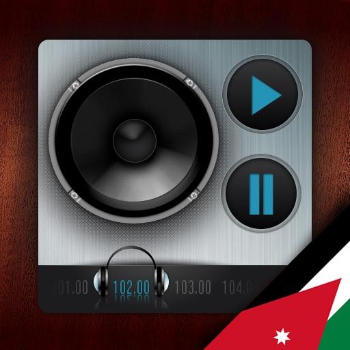 WR Jordan Radio