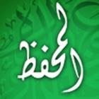 المحفظ جـ ٢٦ icon