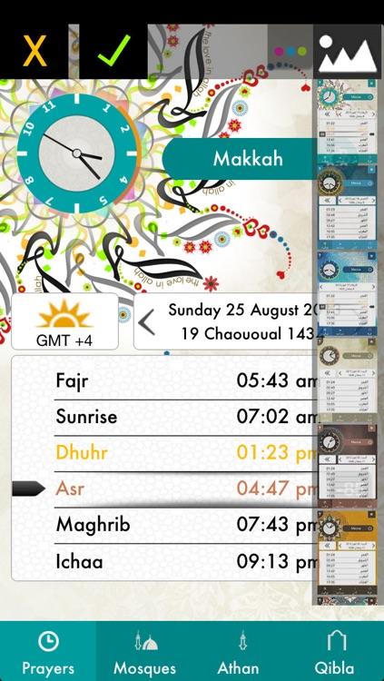 صلاتك - Salatuk (القبلة, مواقيت الصلاة,الأذان - Islamic Prayer Times, Athan, Qibla) screenshot-4