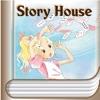 [英和対訳] 不思議の国のアリス - 英語で読む世界の名作 Story House