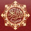 Tajweed Quran - مصحف التجويد - SHL Info Systems