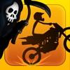 ダートバイク死のレース - Pro
