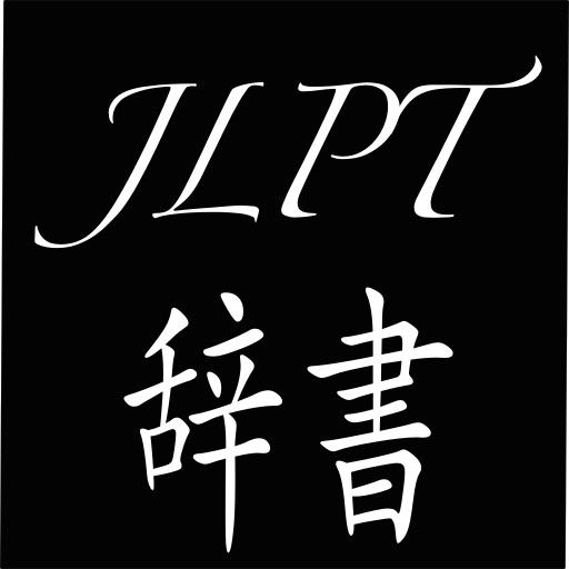 JLPTDict