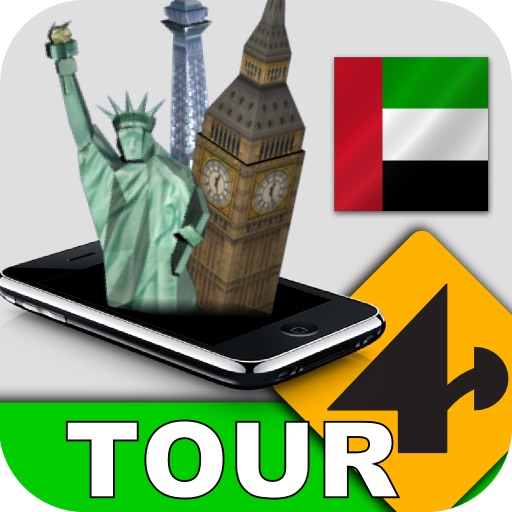 Tour4D Sharjah