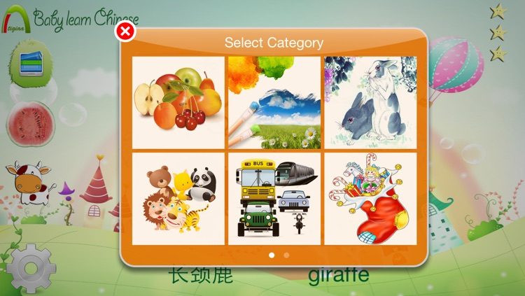 Baby Learn Chinese screenshot-2