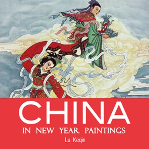 CHINESE NEW YEAR PAINTINGS
