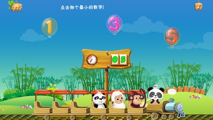 Lola的數學小火車FREE - Lola's Math Train screenshot-3