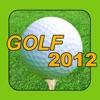 Golf 2012 Ranking