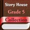 [英和対訳] Grade 5 スーパーパッケージ - 英語で読む世界の名作 Story House