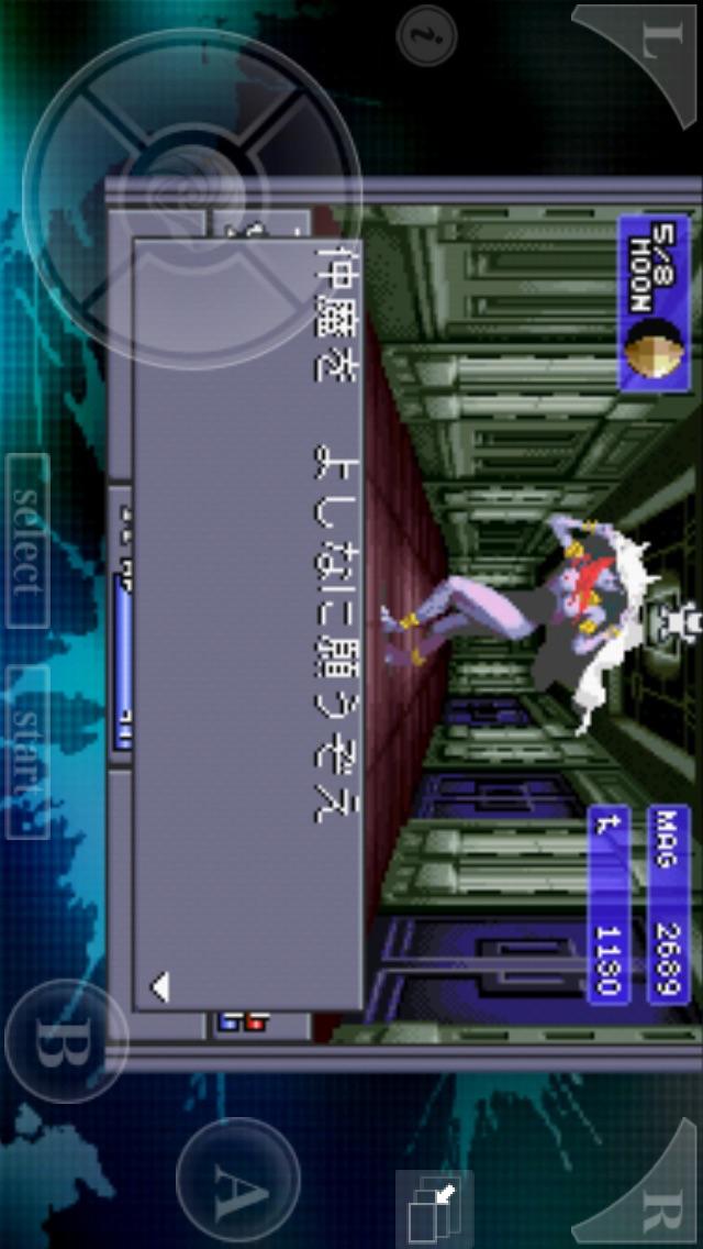 真・女神転生II screenshot1