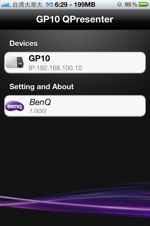 GP10 QPresenter by BenQ