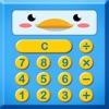Wills Baby Calculator For iPhone