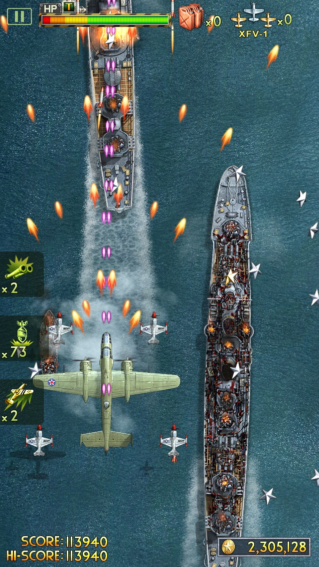 iFighter 2: The Pacific 1942 by EpicForce Screenshot