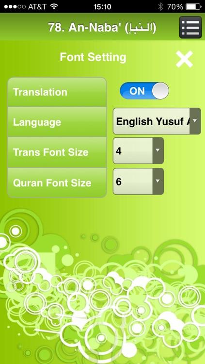 Tahfidh Quran screenshot-4