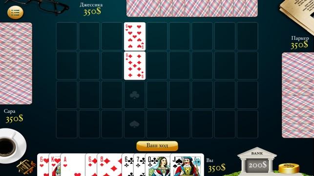 Игра в карты девятка играть i игровые автоматы адмирал играть беспл