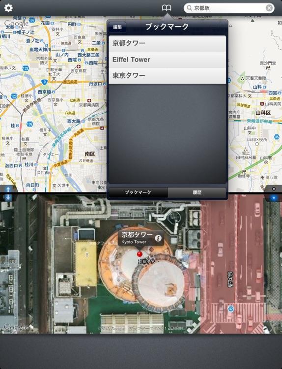 2MAPS HD screenshot-3