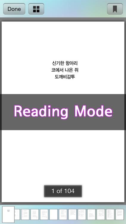 KOREAN 100 : 100 readings for korean learners screenshot-3