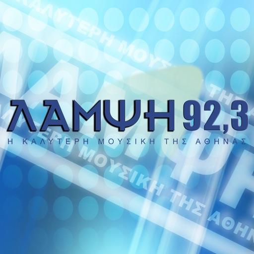 LAMPSI FM ATHENS