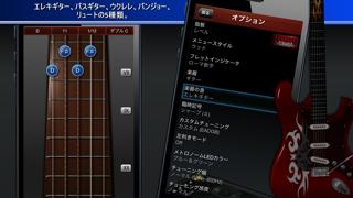 Guitar Suite - メトロノーム, デジタルチューナー,コードのおすすめ画像5