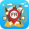 フランス オフライン旅行ガイド&地図。ツアー紹介 パリ,カン,リヨン,ストラスブール