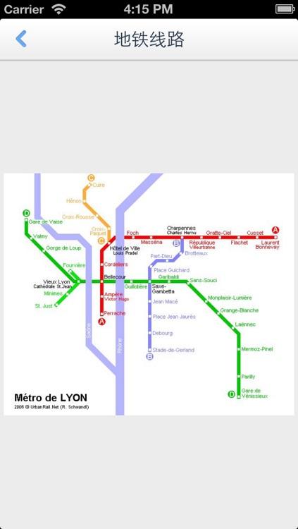 Lyons Offline Map(offline map, subway map, GPS, tourist attractions information) screenshot-4