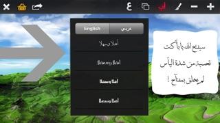 محرر الصور Screenshot 4