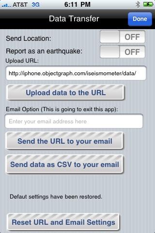 地震計 - iSeismometer ScreenShot3