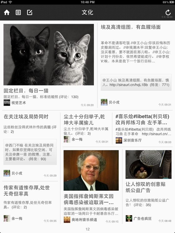 博众资讯 screenshot-0