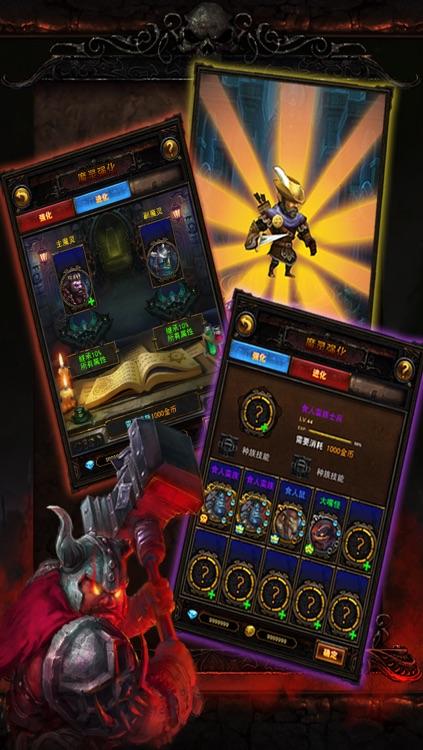亚瑟王:中土世界 screenshot-3