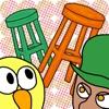 イス鳥ゲーム
