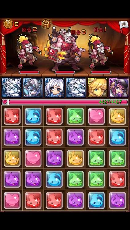 童话迷踪 screenshot-2