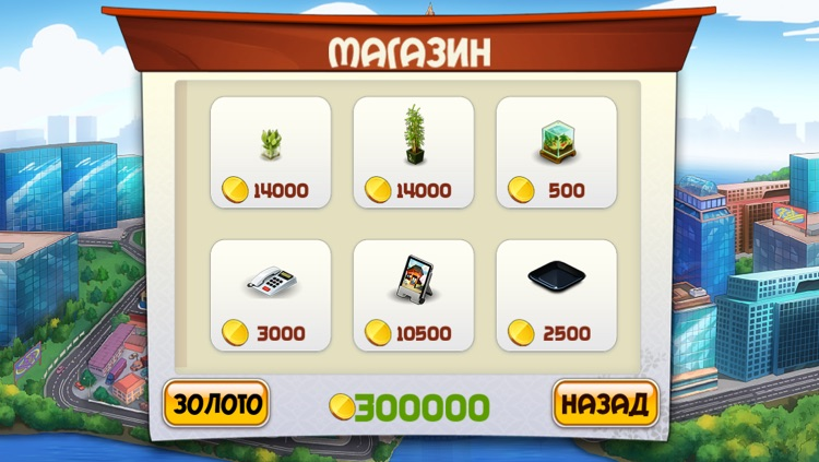 Master Sushi HD lite screenshot-1