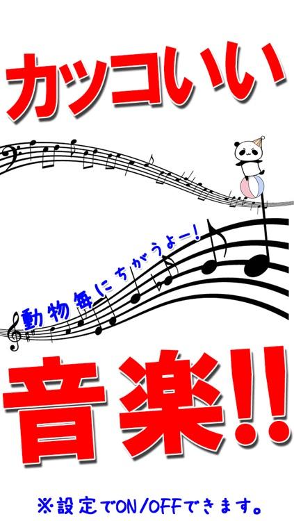 リバーシ by だーぱん screenshot-4