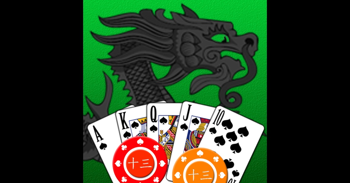 13 cards poker game online