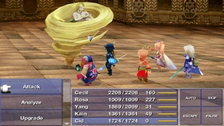Screenshot #8 for FINAL FANTASY IV
