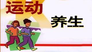 必備精品 運動 養生[10本簡繁體] Скриншоты3
