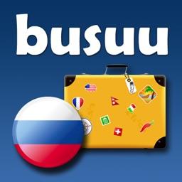 busuu.com Russian travel course