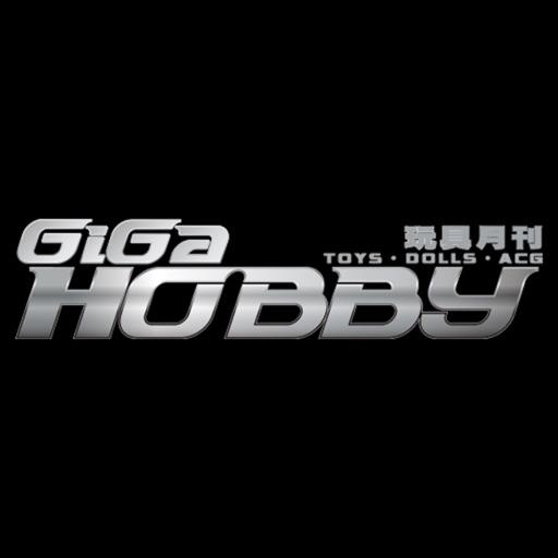 GIGA HOBBY | 玩具月刊