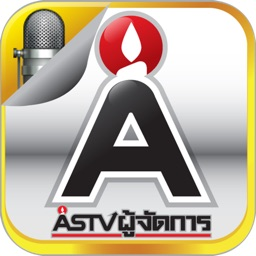 ASTVManager for iPhone
