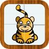 パズル - iPhoneアプリ
