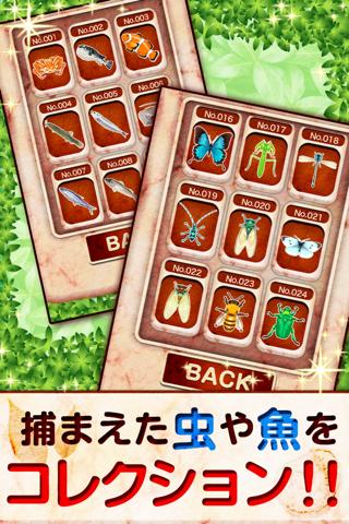 クマの発掘隊![登録不要の無料恐竜発掘&コレクションゲーム]のおすすめ画像4