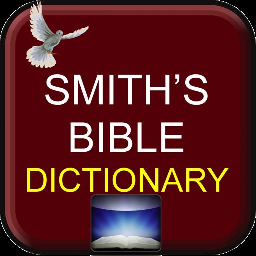 Смит Библейский словарь