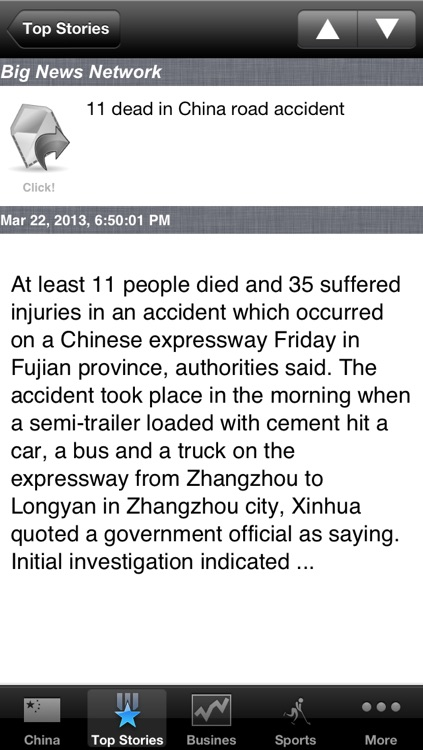China News, 24/7 English Paper screenshot-1